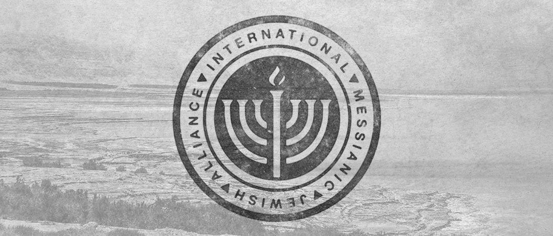 IMJA logo design Get em tiger web design Jacksonville florida